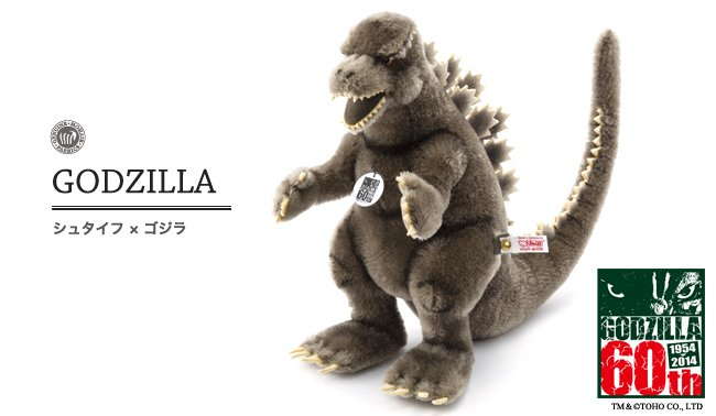 2014-07-28_steiff-godzilla