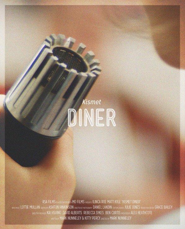 2015-01-11_poster_kismet-diner