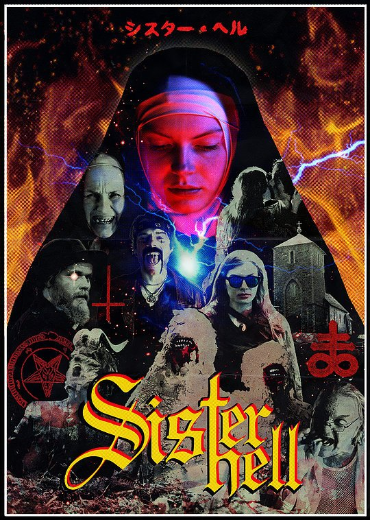 2016-02-14_poster_sister-hell